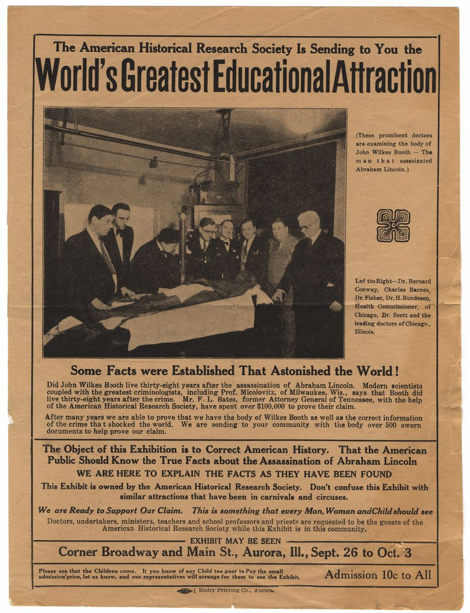Image: World's Greatest Educational Attraction